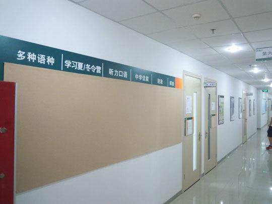 华尔街英语学费多少_北京的新东方英语培训效果好吗?-