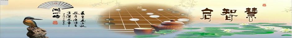 济南少儿中小学围棋培训学校招生对象  幼儿园中,大班小朋友,小学
