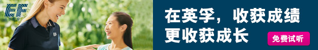 南京英孚教育