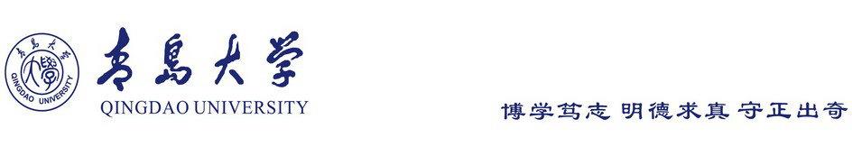 青岛大学自考本科-青岛大学自考本科网上报名-青岛样