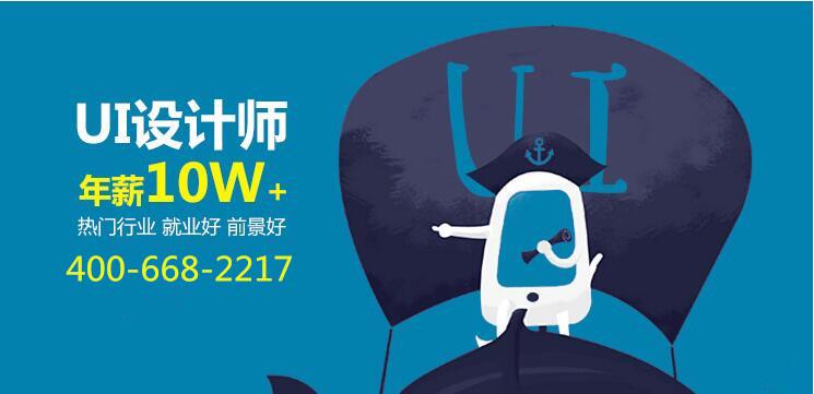 南京天琥教育-南京ui设计-南京ps全能班-南京室内设计
