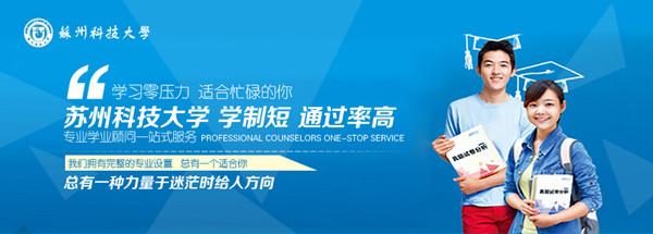 南京新知教育