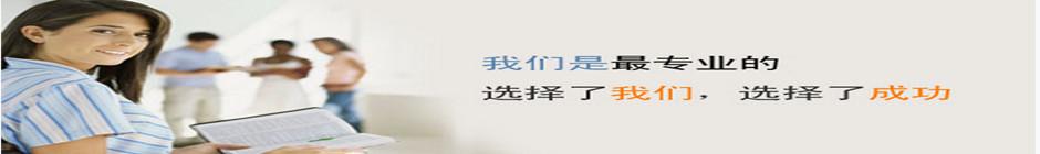 南京中证教育